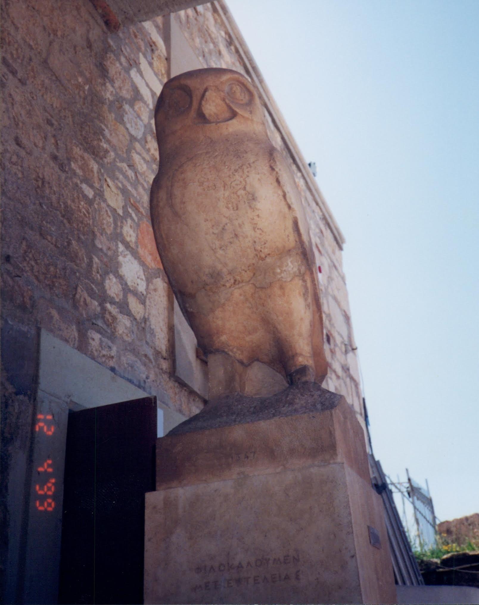 loci-Owl